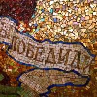 We Won mosaic.jpg